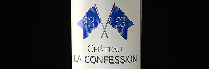 Chateau La Confession