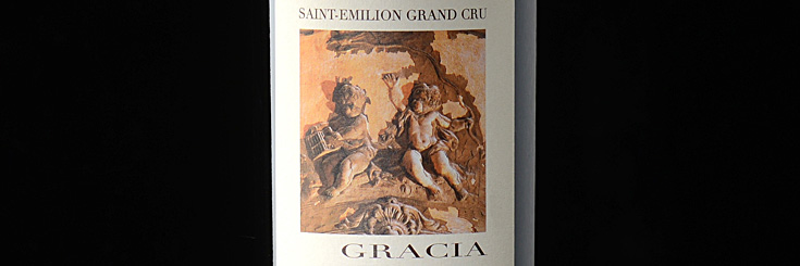 Chateau Gracia