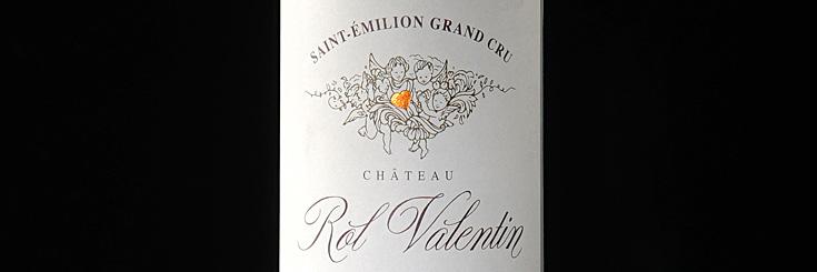 Chateau Rol Valentin