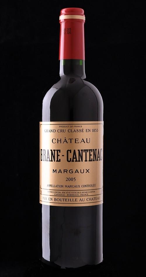 Château Brane Cantenac 2005 AOC Margaux  - Bild-0