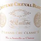 Château Cheval Blanc 1998 AOC Saint Emilion Grand Cru - Bild-0