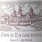 Château Cos d'Estournel 1990 AOC Saint Estephe differenzbesteuert - Bild-0