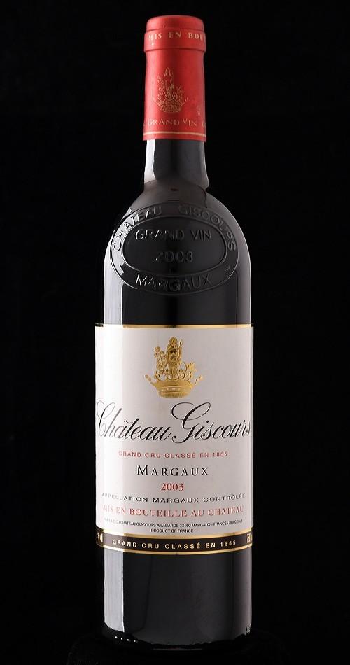 Château Giscours 2003 AOC Margaux - Bild-0
