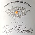 Château Rol Valentin 2004 AOC Saint Emilion Grand Cru - Bild-0