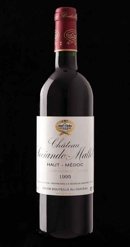 Château Sociando Mallet 1995 AOC Haut Medoc - Bild-0