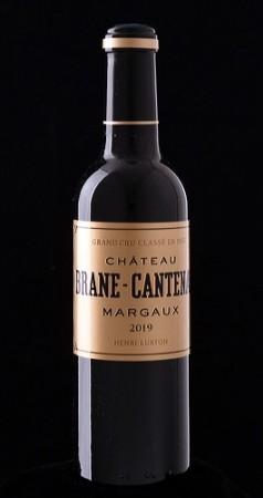 Château Brane Cantenac 2019 in Bordeaux Subskription AOC Margaux- AUX FINS GOURMETS