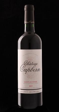 Château Capbern 2020 Magnum in Bordeaux Subskription