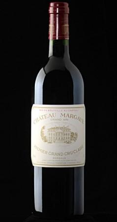 Château Margaux 2020 in Bordeaux Subskription