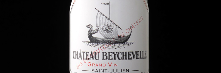 Chateau Beychevelle - AUX FINS GOURMETS