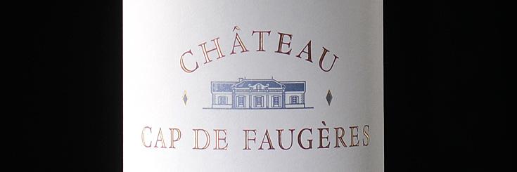 Chateau Cap de Faugeres AOC Cotes de Castillon