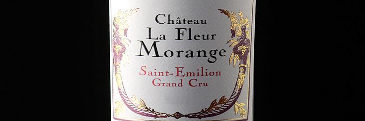 Chateau La Fleur Morange 1