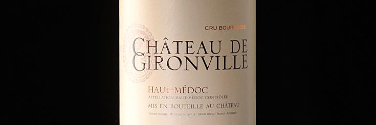 Chateau de Gironville