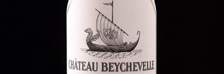 Chateau Beychevelle - AUX FINS GOURMETS