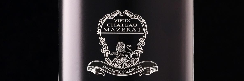 Vieux Chateau Mazerat
