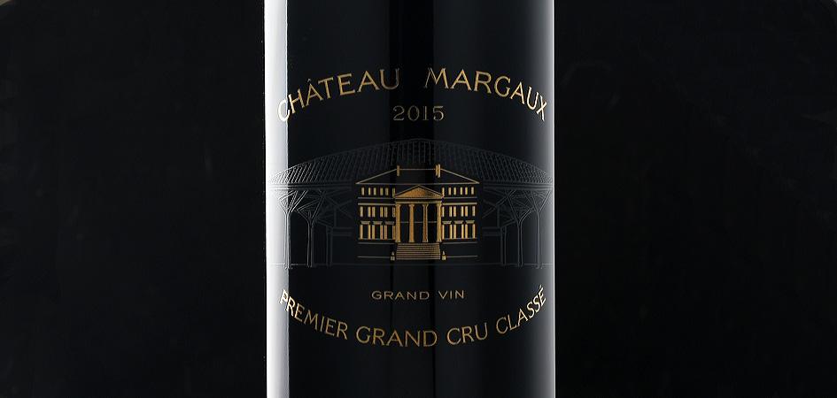 Chateau Margaux 2015
